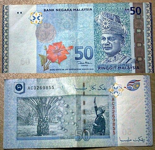 duit kertas rm50, note rm50