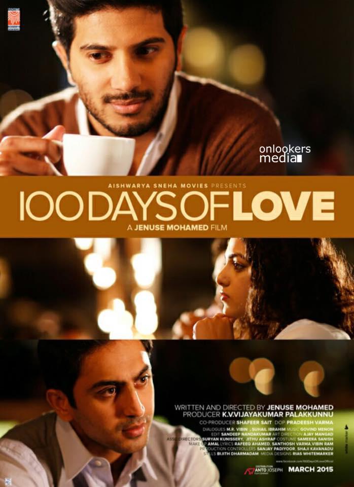 100 Dias de Amor – Legendado (2015)