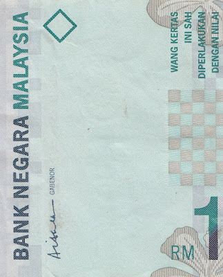Fake AAH Signature on the side/vertical on 1 Ringgit note