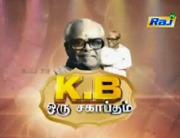 K.B Oru Sagaptham 16th January 2015 Raj Tv Mattu Pongal Special 16-01-2015 Full Program Shows Raj Tv Youtube Dailymotion HD Watch Online Free Download