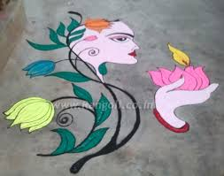 Rangoli Designs With Theme For Competition