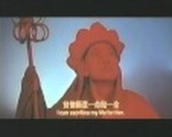 Sdach Sva Tenfi - Chinese Movie,Movies - [ 2 part(s) ]