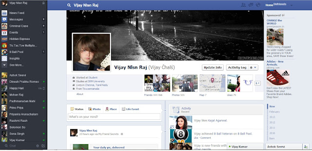 facebook new look 2013