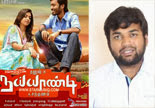 Naiyaandi Review by prashanth