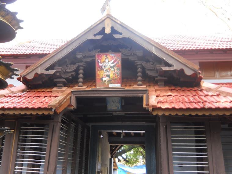 Triprangode