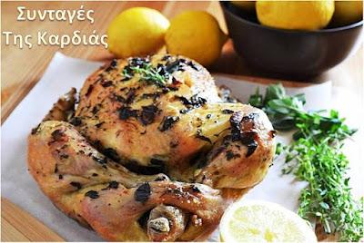 Κοτόπουλο με λεμονοπίπερο