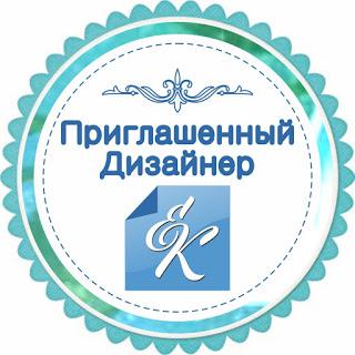 """Задание """"Малые формы""""."""