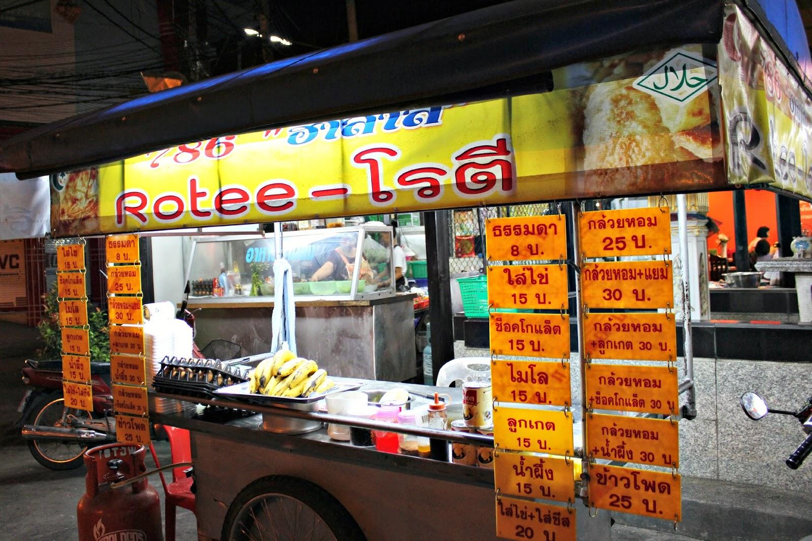 sweet Thai dessert roti rotee