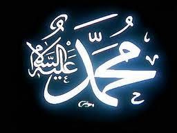 "<img src=""muhammad.png"" alt=""4 sifat rasulullah saw"">"