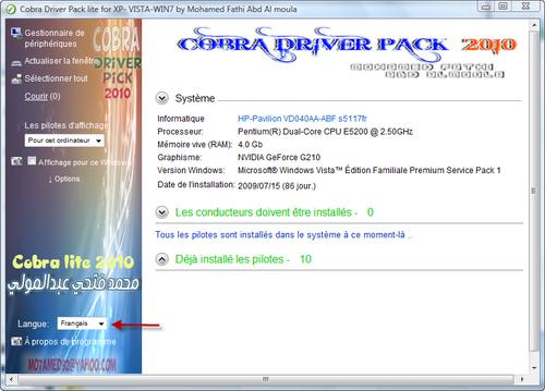 DriverPack Solution Professional 13 скачать торрент бесплатно. скачать драй