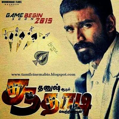 Dhanush, Vetrimaaran film to roll in Sep