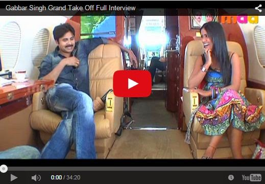Gabbar Singh Grand Take Off Full Interview