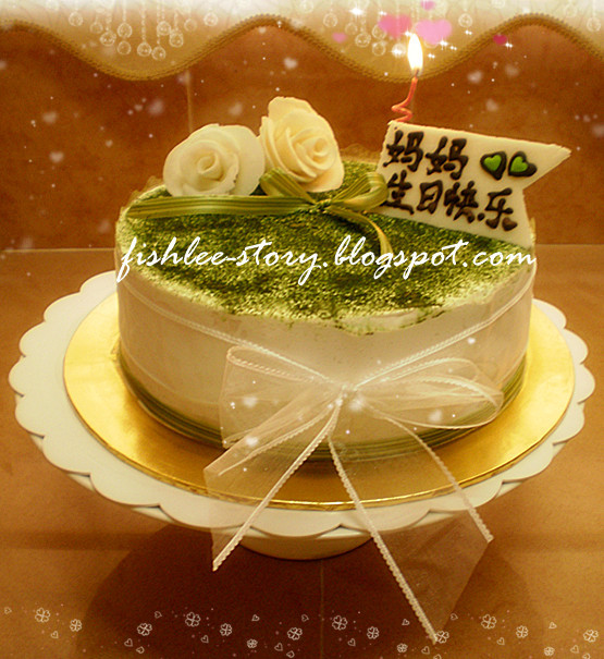 Green Tea Bread Roll With Red Bean Filling Great Look And Taste ...