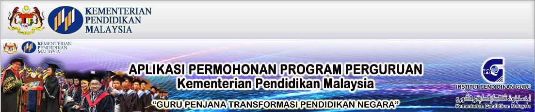 Permohonan Kemasukan ke IPG Sesi 2015 2016