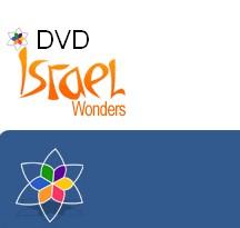 Brinde Gratis um DVD sobre Turismo em Israel