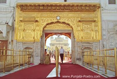 Ishq Khuda Naal Kita - Punjabi Shayari