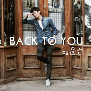Yoon Gun (윤건) - Back To You