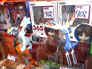pokemon xerneas figura