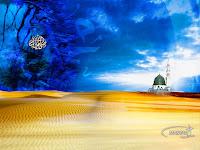 Mesjid Gurun Biru Islami Wallpaper