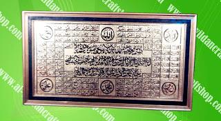 kerajinan kaligrafi kuningan murah asma' dan ayat kursi unik indah elegan