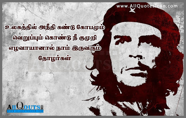 Tamil-Inspiration-Quotes-Images-Motivation-Inspiration-Thoughts-Sayings