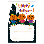 ハロウィンのグリーティングカードのテンプレート「かぼちゃ3兄弟」