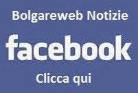 Bolgareweb Notizie