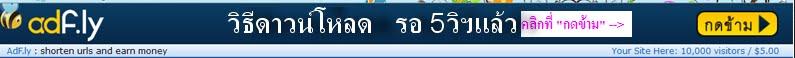 Download,เกมส์,โปรแกรม,windows xp,7,8,