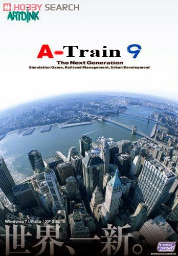 A-train 9 pc game release