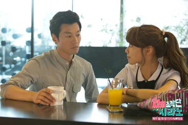 Dating agency cyrano synopsis