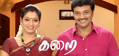Pathu (10) Mani Kathaigal – Karai – Short Serials – Sun Tv – 21-05-2014 Episode 13