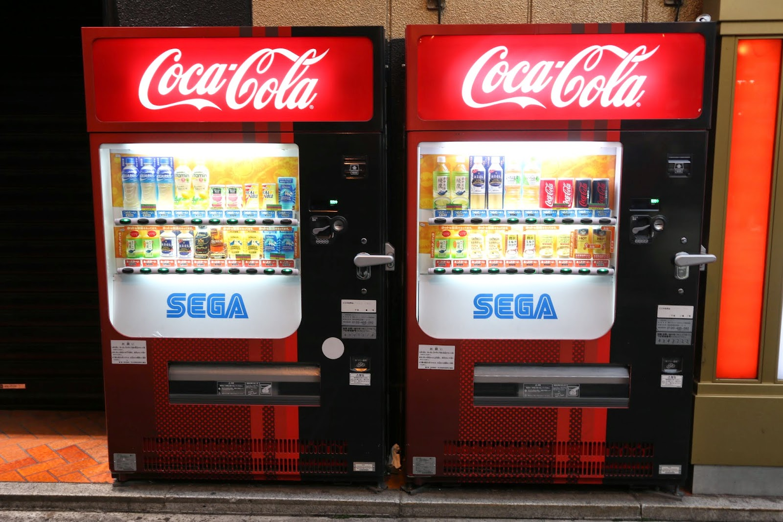 An interesting softdrink dispenser machine with co-sponsor by Sega at Akihabara in Tokyo, Japan