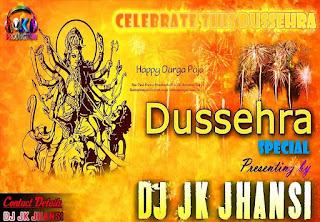 Jai-Maa-Kali-Karan-Arjun-DJ-JK-Latest-Remix-2016-Download-mp3-Remix-Song-Indian-Dj-Remix-Indiandj-Djremix