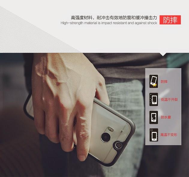 Bumper Rock - เคส HTC One M8