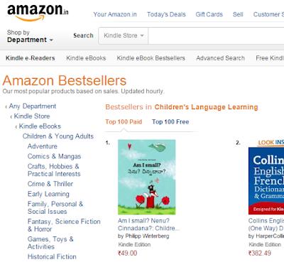http://www.amazon.in/gp/bestsellers/digital-text/1637042031/ref=sr_bs_1