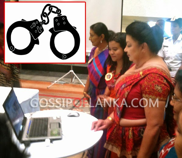 Shirathi  Rajapaksa to be arrested?