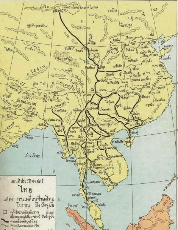 แผนที่แสดงถิ่นกำเนิดไทยตามแนวคิดที่ 1