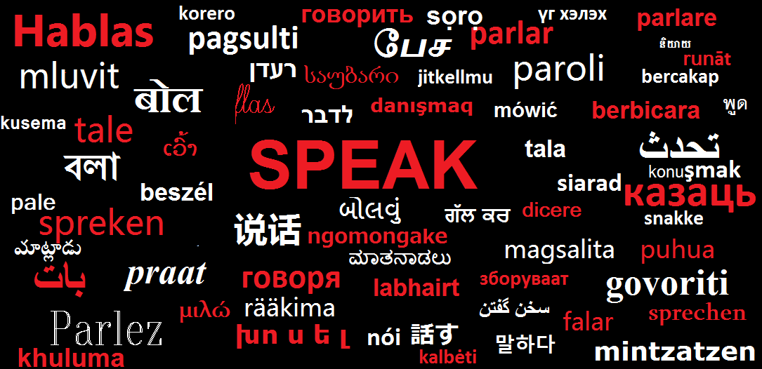 Speak Up. Speak Out.