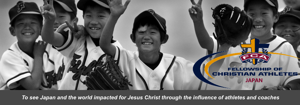 Fellowship of Christian Athletes Japan