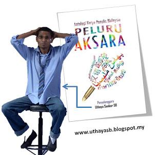 PELURU AKSARA