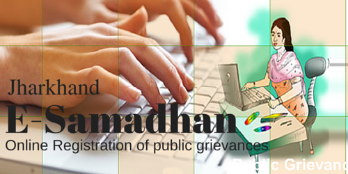 Jharkhand_E_Samadhan_Online_Registration_of_public_grievances