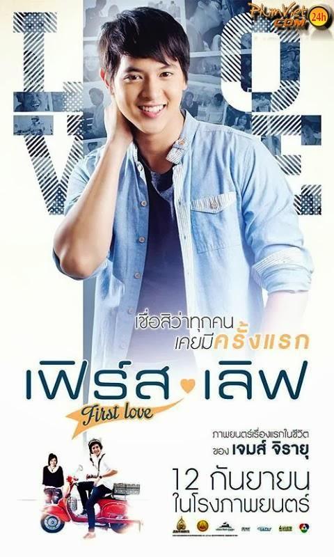 xem phim Mối Tình Đầu - First Love Thái Lan full hd vietsub online poster