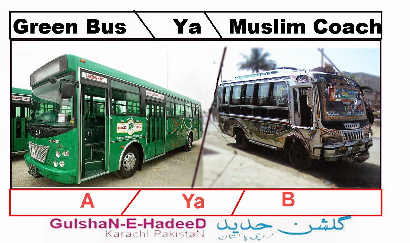 Green Bus Ya Muslim Coach Support Your`s Favorite Bus - Gulshan-E-Hadeed, Green Bus karachi, Muslim Coach karachi, Gulshan-E-Hadeed, Green Bus, Muslim Coach, Gulshan-E-Hadeed karachi Pakistan, Green Bus Gulshan-E-Hadeed, Muslim Coach Gulshan-E-Hadeed, Green Bus Route, Muslim Coach Route, Gulshan-E-Hadeed Route,.Gulshan-e-hadeed Pictures, Gulshan-e-hadeed Pics, Gulshan-e-hadeed Images, Gulshan-e-hadeed Wallpapers, Gulshan-e-hadeed Potos, Gulshan-e-hadeed Videos, Gulshan-e-hadeed Img, Gulshan-e-hadeed Places, Gulshan-e-hadeed Markets, Gulshan-e-hadeed Schools, Gulshan-e-hadeed Colleges, Gulshan-e-hadeed Shops, Gulshan-e-hadeed Bazars, Gulshan-e-hadeed Location, Gulshan-e-hadeed Google Map, Gulshan-e-hadeed Websites, Gulshan-e-hadeed Karachi, Gulshan-e-hadeed Postal Code, Gulshan-e-hadeed Property Sale, Steel Town Gulshan-e-hadeed, Gulshan-e-hadeed Steel Mils, Gulshan-e-hadeed Transport, Gulshan-e-hadeed Wiki, Gulshan-e-hadeed Zameen, Map Of Gulshan-e-hadeed, Phase 1 Gulshan-e-hadeed, Phase 2 Gulshan-e-hadeed, Gulshan-e-hadeed Facebook, Gulshan-e-hadeed Youtube, Gulshan-e-hadeed Dailymotion, Gulshan-e-hadeed Viber, Gulshan-e-hadeed Blog, Gulshan-e-hadeed Masjids, Gulshan-e-hadeed Imam Bargha, Gulshan-e-hadeed Roads, Gulshan-e-hadeed Hospitals, Gulshan-e-hadeed Electronic Shops, Gulshan-e-hadeed Mobile Shops, Gulshan-e-hadeed Kesc Center, Gulshan-e-hadeed Complain Centr, Gulshan-e-hadeed Green Bus, Gulshan-e-hadeed Muslim, Gulshan-e-hadeed Phase 3, Gulshan-e-hadeed Houses, Gulshan-e-hadeed Rent Houses, Park, Steel Town Meaning, Steel Town Urdu, Steel Town English, Steel Town Jewellers Shops, Steel Town Security, Steel Town Geography, Steel Town Development Phases, Steel Town Streets And Roads, Steel Town Peoples, Steel Town Castes, Steel Town Link Road, Steel Town Companies, Steel Town Area, Steel Town Town, Steel Town Russian Market, Steel Town Karachi, Steel Town Telephone Exchanges, Steel Town Hotels, Steel Town Entrance, Steel Town Rent Shops, Steel Town Block A Blo