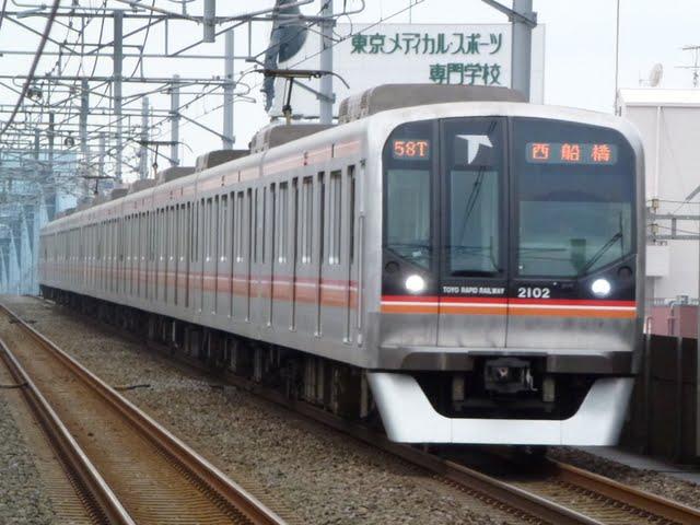 東京メトロ東西線 西船橋行き7 東葉高速鉄道2000系