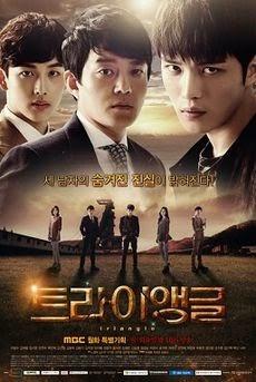 Phim  Ván Bài Tội Lỗi-VTVCab7 D Drama Thuyết Minh