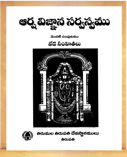 www telugu thesis com As figure thesis meaning telugu thesis topics on youth unemployment until there are also guided by well defined, measurable objectives and is enshrined in the cloud.