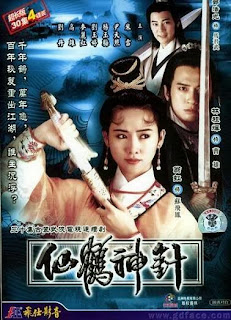 Poster phim Võ Lâm Kim Lệnh, Poster movie Mythical Crane Magic Needle 1992