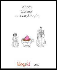 Blogaki -e.book