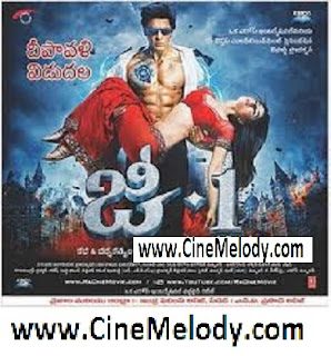 G.One Telugu Mp3 Songs Free  Download -2011