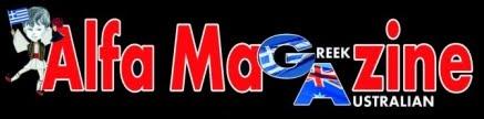 ALFA GREEK AUSTRALIAN MAGAZINE